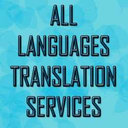 Certified  Urdu Punjabi Marathi Gujarati Translation services in California