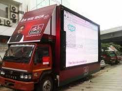 Biggest Video wall for Corporate Event , Outdoor display screen on Rental