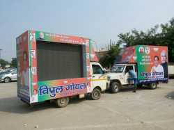 Best Led Wall On  Rent, led Suppliers in Delhi, Led mobile van on hire