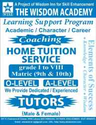 Female Tutor Required For ICS At Shadbagh