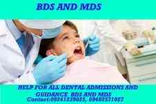 BDS and MDS admission... hurry up.. Seats are available now... contact: Kumar09241239025