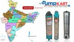 Anand Submersible Single Phase Pumps Dealers Online in India