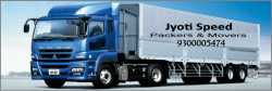 Jyoti Speed Packers and Movers  & Car Tpt.By Carriers,  Mob. 9300005474