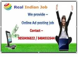 Copy Paste work-Online Jobs,Wanted home based internet job worker