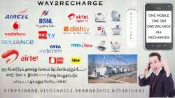 SINGLE SIM RECHARGE (REQUIRED DEALERS / RETAILERS)