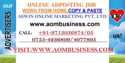 WORK FROM HOME ,ADVIEW JOB ,AD CLICKING  JOB ,SMS SENDING, ONLINE ADPOSTING JOB