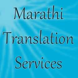 Absolute Interpreting and  Marathi Translations In Texas