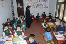 Increasing access to besic primary and secandry education to the poor childern of baltista