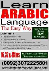 Arabic learning - 03072225801