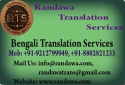 09212799949 Interpretation / Translation Services of Bengali  language in Delhi Mumbai Goa