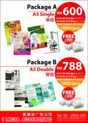 Promotion A5 design package with free printing