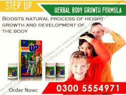 Step up body growth formula in quetta 03005554971
