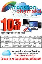 MANSOON DHAMAKA 10% OFF FOR COMPUTER  SERVICE PLAN