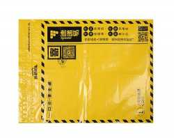 Returnable Double Strips Poly Mailer