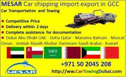 Car Shipping Import Export