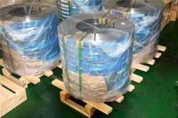 304L Cold Rolled Stainless Steel Coil Price