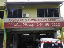 Kulai Lee Heng Auto Access & Air-Cond Services