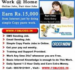 MAKE MONEY FROM INTERNET.VISIT:- WWW.FSMJOBS.IN