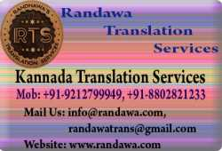 09212799949 Interpretation / Translation Services of Kannada in Delhi Punjab Mumbai