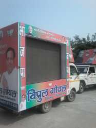 Led Screen mobile van, video wall, supplier on Rental, Hire, manufacture, sale