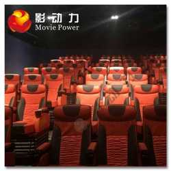 Unforgettable Experience 4dx Seats Moving Chair Theater 4d Movie Cine Motion Chair