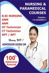Nursing GNM,ANM Direct Admission 2015