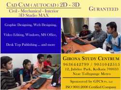 CAD- CAM COURSES (NEAR TOLLYGUNGE METRO STATION)