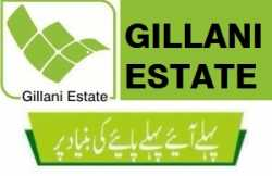 B 17 Residential Plot Available in Islamabad