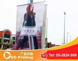 leaflets printing in ipoh malaysia