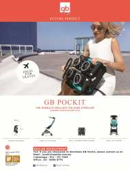 GB Pockit Stroller Dealer Recruitment