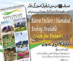 Bahria Enclave 2 Islamabad Plots Booking Available at Investor Prices