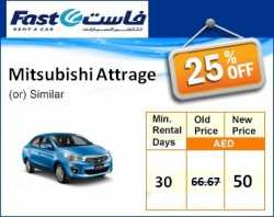 Cheap Rent a Car in Sharjah: Get 25% OFF at Mitsubishi Attrage!!