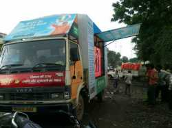 Led Video Van  For Bihar Election Campaign Helpline No- 09560562259