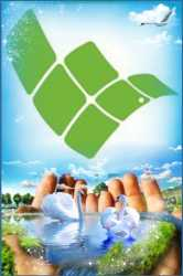 Faisal Town Ideal location Plot Available in  Islamabad