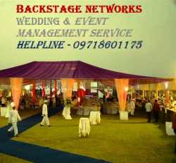 Marriage/ Wedding/ Engagement planning and management services,