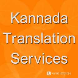 Certified  Kannada Translation | Kannada Translation Services in California