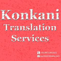Absolute Interpreting and  Konkani Translations In Texas