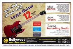 singing academy in jalandhar bollywood music academy 09878626432