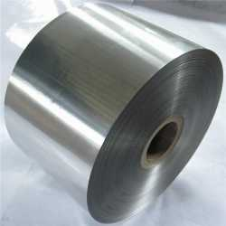 Household Food Packaging Aluminium Foil Manufacturers