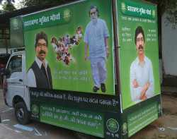 led vans on hire for election campaign In Bihar