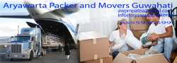 Packers and Movers in Guwahati|Guwahati Packers and Movers