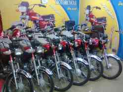 All Brand New Motorcycles (Cash & Easy Installment)