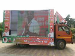 Led Screen mobile van, video wall, outdoor display screen on Rental, Hire