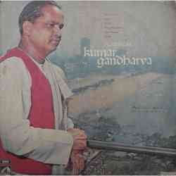 Kumar Gandharva - ECSD 2734 - Indian Classical LP Vinyl Records