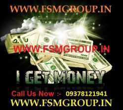 Earn Rs.15000 Monthly from Internet. Work from Home. Visit- WWW.FSMGROUP.IN