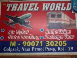 Air ticket, rail, hotel, bus, package tour, car rental agent...for booking contact...rajib