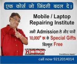 Hi tech institute Bhajanpura