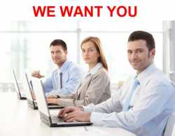 Administration Assistant Wanted