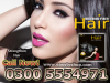 Hair building fiber oil in peshawar call 0300-5554971